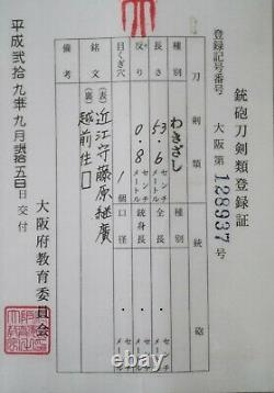 350 years old Shirasaya Wakizashi signed by Tsuguhiro NBTHK Tokubetsu Hozon