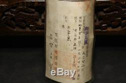 (AF-25) Famous Name MASAMUNE old sign WAKIZASHI MUROMACHI age