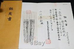 (AG-82) Famous Old Name NORIMITU BUNMEI age sign with Koshirae MUROMACHI