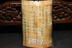 (AH-70) Old Blade MUROMACHI NORIMITU sign Original NAKAGO with Judgment paper
