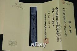 (AH-87) KATANA MINAMOTO MORIHIRO signOld MUROMACHI ago with NBTHK Judgement