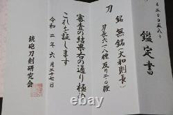 (AK-15) Old Blade KATANA NORINAGA and WAKIZASHI SUKESADA sign set with Koshirae