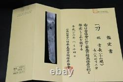 (AL-57) Old Blade YOSHINAGA sign MINO SENJYUUIN with NBTHK Judgment paper