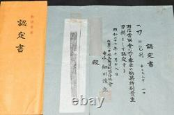 (AT-28)Very Old Blade KAMAKURA KANETOSHI sign with NBTHK Judgment paper koshirae
