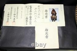 (AY-37) Old 62KEN SUJI KABUTO YOSHIHISA sign MUROMACHI with Judgment paper