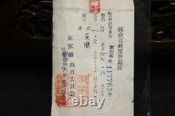 (AY-71) Old Blade MUROMACHI Mid-term KANEKATU sign with NBTHK TOKUBETU HOZON
