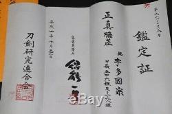 (AY-74) Very old Blade UDA KUNIMUNE sign WAKIZASHI with Judgement paper