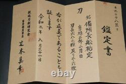 (AY-85) KATANA Old Famous Name SUKESAA KYOUROKU age sign with Judgement paper