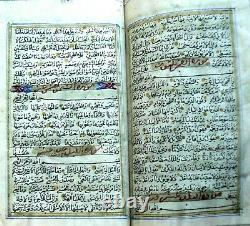An Old Illuminated Miniature Koran with Fine Calligraphy, Signed and Dated 1856