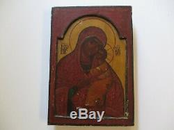 Antique 19th Century Old Master Painting Portrait Museum Sold Icon Rare Madonna