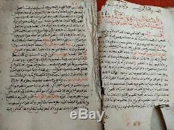 Antique Book Islamic Otmani Handwritten Persian single Edition 250-300 Years Old