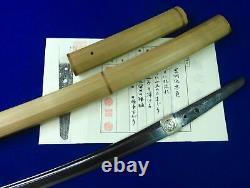 Antique VERY OLD Japanese Japan Katana Koto Signed Unsho Ju Tadasada Sword Blade