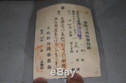 (HX-54) Old Blade ZIROU ZAEMON KATUMITU BUUN TYOUKYUU Nagahisa Mukun sign
