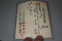 (HZ-17) WAKIZASHI Old High rank name YASUMITU sign with Koshirae MUROMACHI