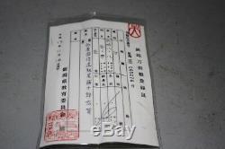 (IB-9) High Grade Old KATANA HIROGA sign TENSHYOU MUROMACHI with Koshirae