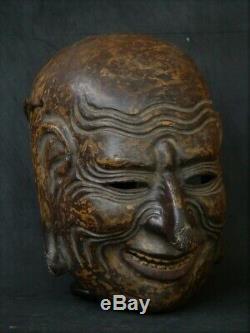 Japanese Vintage Okina Old Man Mask Art Noh Composition Sawdust Mask withSigned