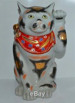 Large Old Japanese Kutani Maneko-Neki Welcoming Cat Tiger Coat Moriage Signed