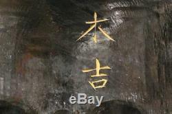 MSK106 Japanese old wooden Koomote (Female) Noh Mask withbag signed #Okame