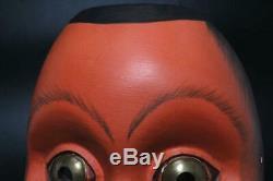 MSK118 Japanese old wooden (Kotobide) Noh mask signed withbag # kyogen chujo