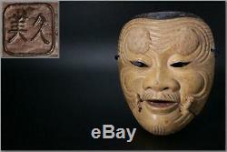 MSK45 Japanese old wooden Chichino-jo Noh mask signed # kyogen chujo okina