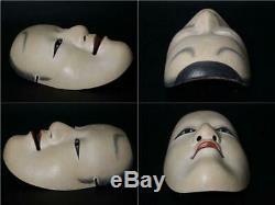 MSK81 Japanese old wooden Juroku Chujo Noh mask signed # kyogen kagura