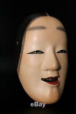 MSK83 Japanese old wooden Wakaonna (Female) Noh Mask signed withbag #kyogen Okame