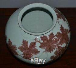 Old Estate Korean Copper-Red on White Porcelain Jar Vase Signed Grape Vines