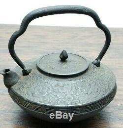 Old Fancy Flower Japanese Tetsubin Cast Iron Water Kettle Tea Pot Signed