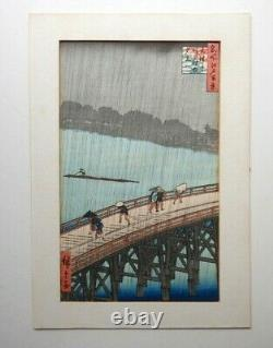 Old Japanese Hand Coloured Woodblock Signed & Titled P208