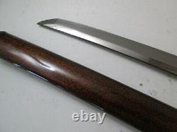 Old Koto Kongobyoe Moritaka Signed Japanese Samurai Katana Sword & Scabbard Nthk