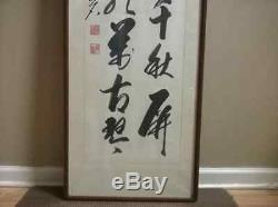 Old Vtg Chinese Calligraphy Scroll Writing Painting Signed With Seals Antique