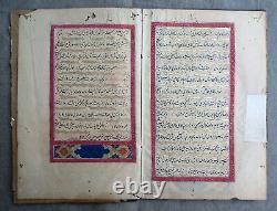 Rare very old Persian Islamic Moghul Ottoman Manuscript on paper