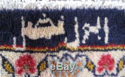 Rug Oriental Old Design Navy Blue Handmade Rug 10x13 Signed Persian Kashmar