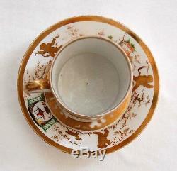Signed, c1790 OLD PARIS CUP & SAUCER Perche (FRANCE) (3V3)