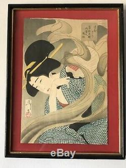 Tsukioka Yoshitoshi Japanese Woodblock Print Old Vintage Modern Art Japan